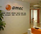 Amec refuerza su apuesta por China